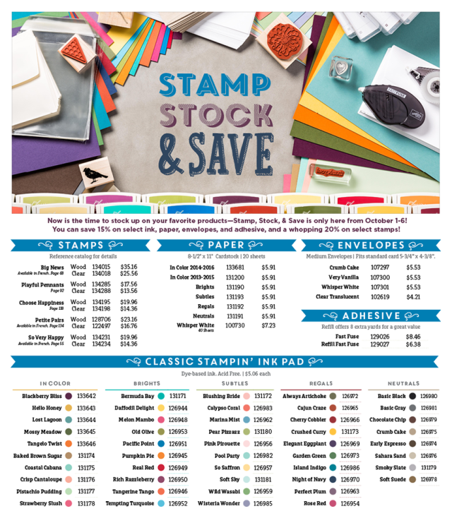 stamp stock and save promo